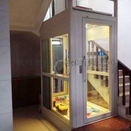 杭州铝合金家用电梯厂家直销 250-400kg载重