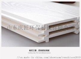 山东竹木纤维吸音板 生态木天花吊顶 600快装板