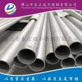 中山316L不锈钢工业管,不锈钢工业管