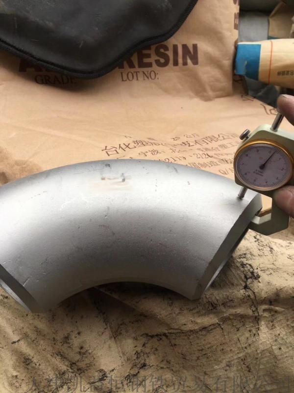 s31608不锈钢弯头现货316L不锈钢弯头厂家