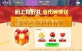 石家庄麻将app开发定制