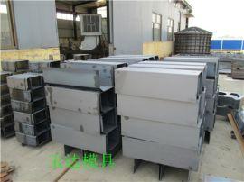 高铁路基电缆槽模具6*80筋板加固 玉达厂家