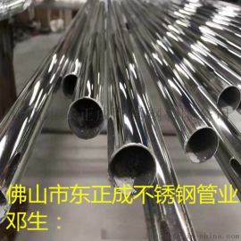 江苏304不锈钢圆管,光面不锈钢圆管