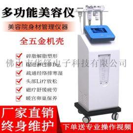 厂家直销5D精雕仪|爆脂机|减肥仪