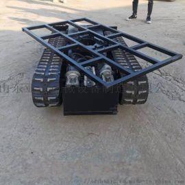 橡胶履带底盘 小型家用运输车底盘 遥控电动履带底盘