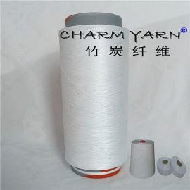 竹碳纤维、竹碳毛巾、竹碳纱线