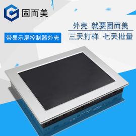显示屏控制器外壳表面阳极氧化小型广告机