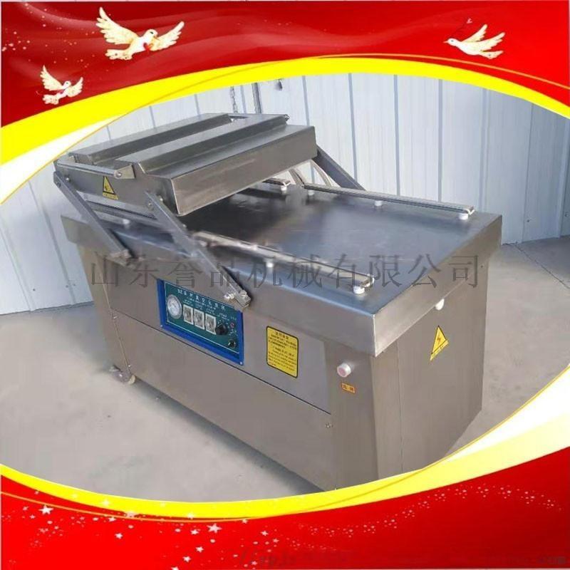 商用双室连续摆盖真空包装机大米全自动真空包装机
