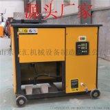 现货供应数控钢筋套子机 建筑工地用数控钢筋弯箍机