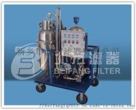 2立方油水分离设备   含油污水处理成套设备