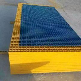 洗车房玻璃钢格栅板 排水沟格栅盖板免于维护