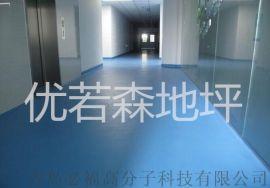 青岛实验室地坪漆生产施工 环保耐磨寿命长