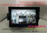 AHD9寸车载显示器 宽电压三路视频 AHD兼容
