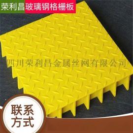 四川彩色格栅板;彩色玻璃钢格栅板;彩色钢格栅板价格