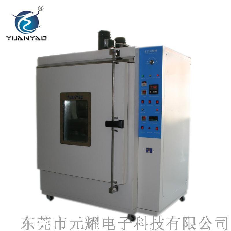 换气老化试验YTAT  换气老化 换气式老化试验机