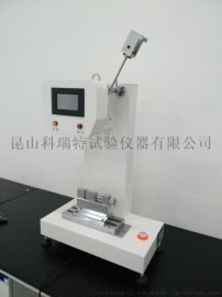 IZOD塑料冲击试验机