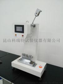 IZOD塑料衝擊試驗機