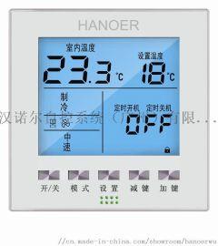 汉诺尔液晶温控器HNE102系列