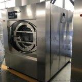 布草洗滌設備 賓館酒店泰州洗滌機械製造廠