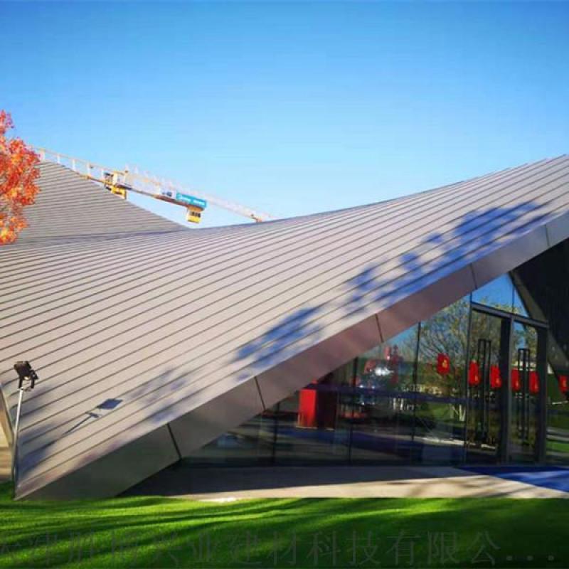 碳喷涂铝镁锰板 25/430型铝镁锰合金板
