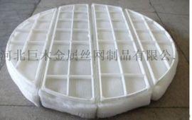 聚乙烯丝网除沫器、PE丝网除沫器·丝网除雾器