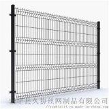 廠區圍欄網價格 防護隔離柵 鐵絲護欄網