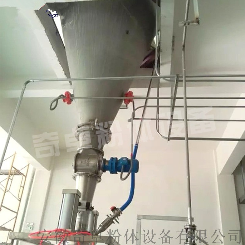 粉液. 皂粉. 荧光粉混合机搅机拌免费技术指导