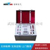 繼電保護測試儀NDJBY-Ⅱ
