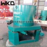 遼寧直銷選礦離心機 黃金水套離心機 螢石塊選別設備