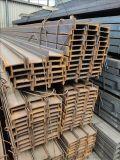 广州日标槽钢150*75*6.5外标槽钢厂家定做