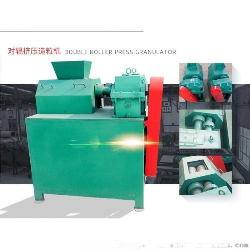 **铵挤压造粒机 细度可调对辊挤压造粒机