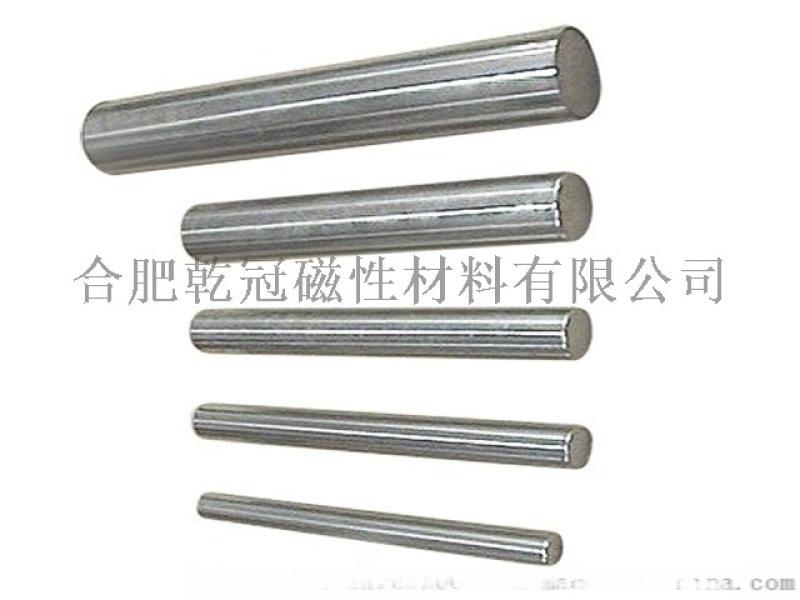 除铁磁力棒 强磁磁棒 过滤磁铁 超强磁棒
