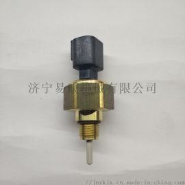 康明斯QSM11壓力溫度感測器2897334X