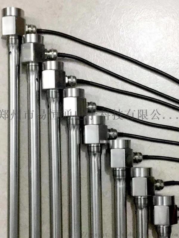 油位测量,电容油位传感器,电容液位传感器,液位测量