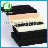 聚氨酯填料懸浮填料懸浮聚氨酯填料 填料 軟性填料