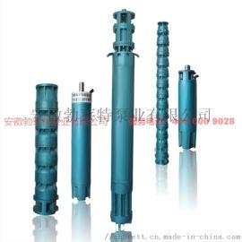 QJ井用潜水电泵,厂家直销