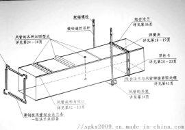 首钢凯西 镀锌卷板、风管 角铁框 (厦门镒辰)