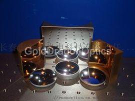 金龙光电镀铝反射镜
