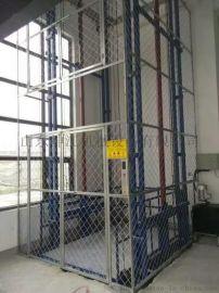 液压升降货梯电动液压厂房升降货梯