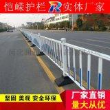 长春城市交通道路防撞市政护栏生产厂家