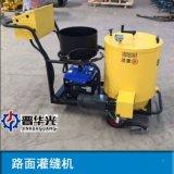 滁州灌缝机手推式小型灌缝机