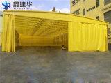 河北定制推拉雨篷遮阳蓬雨棚大型仓库棚