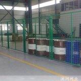 合肥倉庫框架隔離網 工業廠房圍欄機械隔離防護網