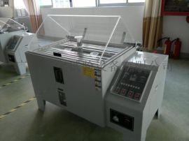 盐雾试验箱 盐雾腐蚀老化 可程式盐雾试验箱