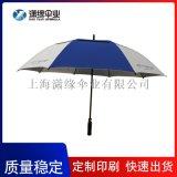 上海禮品傘定製商務直杆高爾夫雨傘印字批發外貿傘單
