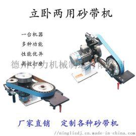 台式多功能砂带机 金属打磨机 出口抛光机