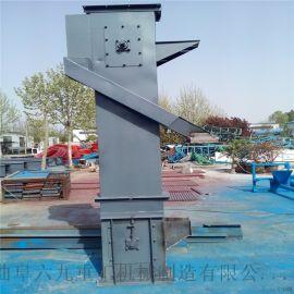 水泥粉上料机 碎煤用斗式输送机 六九重工自动化斗式