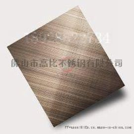 不锈钢交叉拉丝板 玫瑰金双向拉丝不锈钢厂家直销