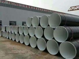 环氧煤沥青冷缠带防腐钢管供应