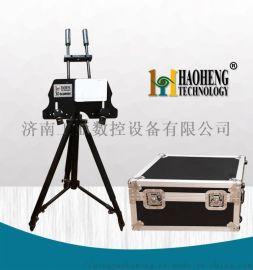 扫描仪生产厂家3D扫描设备高精度扫描仪便携式扫描仪